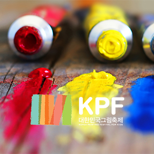 Korea Painting Festival